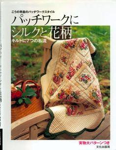 向野早苗拼布 - 奕星 - Webové albumy programu Picasa