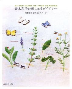 Master Collection Kazuko Aoki 16 Stitch Diary of by MeMeCraftwork