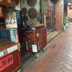 """鹿港老街 Lukang Old Street  #street #lukang #lugang  #taiwan #travel #묘 #대만 #여행 #廟 #鹿港 #老街 #台湾 #旅行 #ไต้หวัน"" Photo taken by @ishideo on Instagram, pinned via the InstaPin iOS App! http://www.instapinapp.com (01/15/2016)"