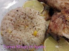 Πιλάφι με πράσο καλαμπόκι και λιβανέζικο μπαχαρικό - Γιαγιά Μαίρη Εν Δράσει Grains, Sweet Home, Rice, Food, House Beautiful, Essen, Meals, Seeds, Yemek