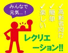 【昭和に関する思い出しクイズ20問】脳トレに最適!!高齢者向け三択問題を紹介! C Ops, Bingo Games, Birthday Messages, Printable Labels, Message Card, Japanese Language, Linkin Park, Karaoke