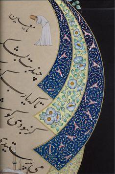 EMİNE SÜSOY so beautiful and such a creative design! Persian Pattern, Oriental Pattern, Arabic Calligraphy Design, Islamic Calligraphy, Islamic Art Pattern, Pattern Art, Arabesque, Illumination Art, Islamic Wall Art