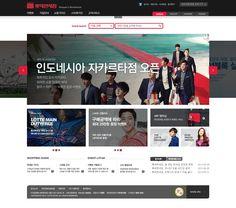 DCafeIn Website - Lotte Duty Free PR