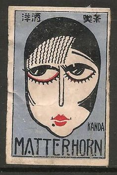 #vintage #matchbox Old Matchbox Labels Japan Woman   repined by www.amgdesign.nz