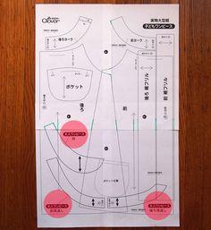 ~Ruffles And Stuff~: Free Japanese Pattern (With English Instructions!)