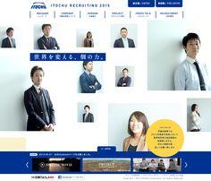 伊藤忠リクルート http://career.itochu.co.jp/student/