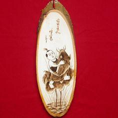 Artesanato escultura em madeira e madeira obra, Criativa casa de moda ornamentos…