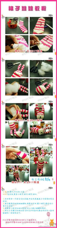 Stuffed Sock Rabbit Toys DIY Craft Project