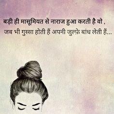 477 Best ek me or ek tu images in 2019 | Hindi quotes, Love