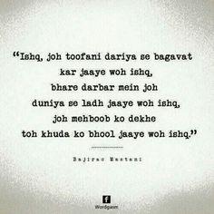 Bajirao mastani Nfak Quotes, Maya Quotes, Short Quotes, Hindi Quotes, Movie Quotes, Quotations, Life Quotes, Romantic Dialogues, Movie Dialogues