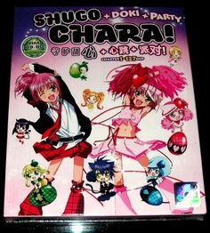 DVD Shugo Chara + Doki + Party Vol. 1 - 127 End + Bonus DVD $32.99