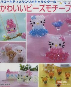 Hello Kitty  Sanrio Beading      Instructions for making Hello Kitty and other Sanrio characters using right-angle bead weaving  Source: http://imgur.com/a/p9Gbd#0