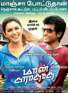 March 11 Maan Karate Movie Paper Ads