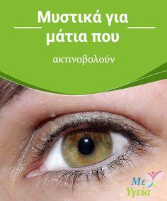 Secrets and treatments for bright eyes - with health - Beauty Women Beauty Secrets, Beauty Hacks, Make Up Art, Bright Eyes, Happy Mothers Day, Holiday Parties, The Secret, Beauty Women, Health Fitness