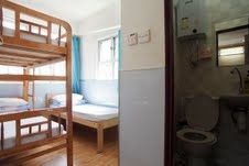 Hong Kong family hotels are notoriously hard to find! But look no further we have the complete list of the accommodations for kids in HK! Bunk Beds, Hong Kong, Furniture, Dragon, Home Decor, China, Kids, Young Children, Decoration Home