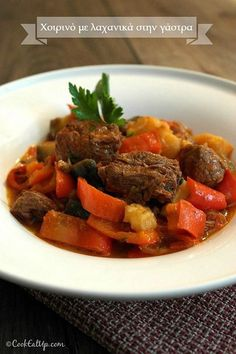 Pork Shoulder with Vegetables in the Oven ⋆ Cook Eat Up! Oven Vegetables, Dutch Oven Cooking, Pork Roast, International Recipes, Pork Recipes, Stew, Meals, Ethnic Recipes, Greek