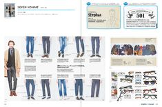 Stylish and Casual // Fashion Magazine: Layout Style Series - Men's Style