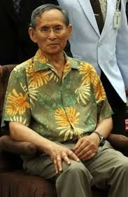 Image result for King Bhumibol Adulyadej history