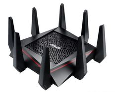 Este es el Router mas rápido del mundo