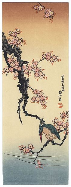 Hokusai - Kingfisher on a Cherry Branch (1760 - 1849)