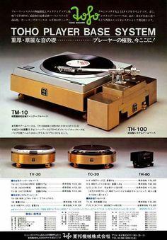 Vintage audio turntable