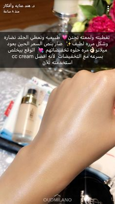 Rimmel Makeup, Makeup Cosmetics, Kiss Makeup, Eye Makeup, Ulzzang, Brown Hair Shades, Natural Everyday Makeup, Lovely Perfume, Learn Makeup