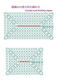 New crochet granny square purse pattern charts ideas Crochet Purse Patterns, Crochet Basket Pattern, Crochet Motifs, Granny Square Crochet Pattern, Crochet Diagram, Crochet Purses, Crochet Granny, Double Crochet, Easy Crochet