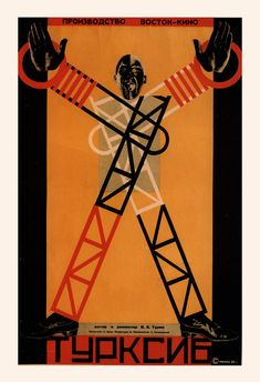 RUSSIAN AVANT GARDE Poster Machine Age by EncorePrintSociety