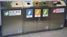 japao-lixohttp://www.coletivoverde.com.br/10-licoes-sustentaveis-do-japao/