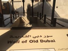 Old Wall remnant Visit Dubai, Old Wall, Architecture Old, Old And New, Stairs, Home Decor, Stairway, Decoration Home, Staircases