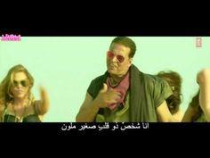BOSS Title Song Feat  Honey Singh  Akshay Kumar HD Arabic Subtitle By Re...