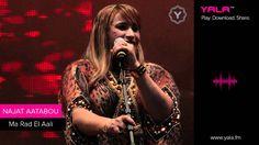Najat Aatabou - Ma Rad El Aali ( Audio ) / نجاة عتابو - ماراد العالي