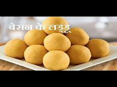 Besan ke Laddu | Diwali Recipe | Besan Ladoo Recipe in Hindi | Sweets Recipes | Festival Recipes - YouTube