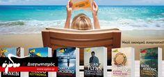 Διαγωνισμός Ogdoo.gr - Κερδίστε αντίτυπα βιβλίων της σειράς Μεταίχμιο Pocket (5 νικητές) http://getlink.saveandwin.gr/97y