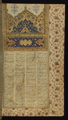 Illuminated Manuscript, Five poems (quintet), Incipit page… | Flickr