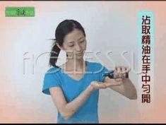 Восточный экспресс-массаж для шеи и декольте