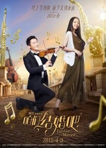 Watch Let's Get Married (2015) Chinese full Movies online