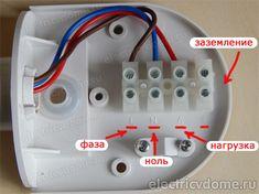 схема датчика движения для освещения