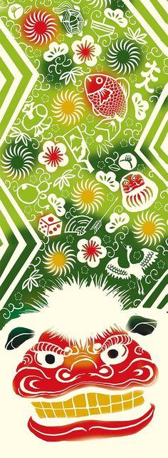 Amazon|Airashika(あいらしか) 和雑貨 注染手ぬぐい『獅子舞』 正月 33×90cm|手ぬぐい - ホーム&キッチン オンライン通販