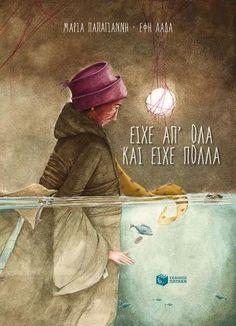 Kai, Beautiful Stories, Childrens Books, Baseball Cards, Education, Reading, School, Painting, Corner