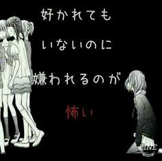 数十万個の投稿スタンプを掲載中 My Favorite Image, Life Lessons, Ulzzang, Sick, Poems, Kawaii, Manga, Illustration, Quotes
