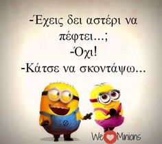 .- Funny Greek Quotes, Greek Memes, Funny Picture Quotes, Funny Photos, Minions, Minion Jokes, Very Funny Images, The Funny, Clever Quotes