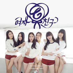Gfriend- Season of Glass Mini Album CD Photo Book K-pop Girl Friend for sale online Music Covers, Album Covers, South Korean Girls, Korean Girl Groups, Gfriend Album, Sinb Gfriend, Gratis Download, Pop Albums, Friends Season