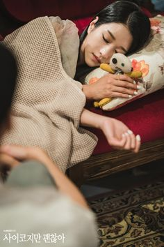 Seo Ji Hye, Hyun Seo, Kdrama, Korean Actresses, Korean Actors, Asian Actors, Cute Couple Art, Korean Drama Movies, Korean Dramas