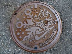 Kamisaibara Okayama, manhole cover (岡山県上齋原村のマンホール) | Flickr - Photo Sharing!
