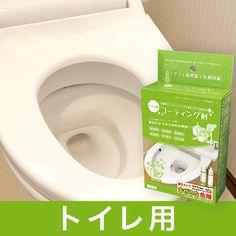 3年きれいが続く和気産業のコーティング剤|トイレ、洗面台、キッチンシンク、お風呂など簡単コーティング!