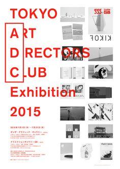 Tokyo Art Directors Club. Atsuki Kikuchi. 2015
