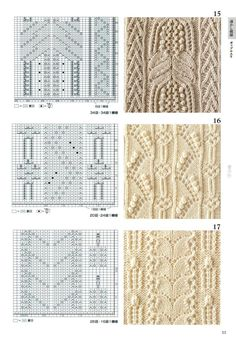 Japanese fishnet patterns - Website * Fashionable knitting * http://modnoevyazanie.ru.com/