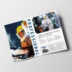 Osawa Yudai / Aroe inc. Ad Design, Book Design, Graphic Design, Facebook Cover Design, Picture Albums, Card Book, Catalog Design, Company Profile, Editorial Design
