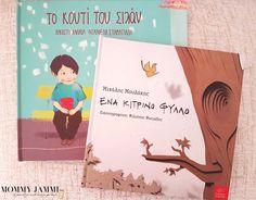 Books To Buy, Learning Activities, Alphabet, Kindergarten, Education, School, Boys, Cover, Health